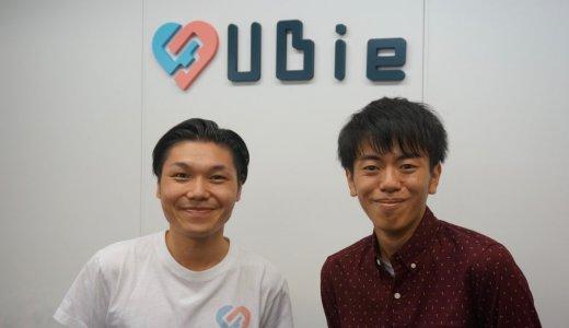 エモさと技術で医療体験を変える!Ubieが目指すエンジニアにとって働きやすい環境とは?