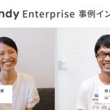 「Findy経由で4名の採用に成功しました」株式会社おいしい健康様-Findy成功事例インタビュー
