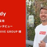 「紹介から稼働まで1週間程度!」株式会社TRIVE GROUP様-Findy Freelance紹介事例
