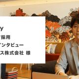 「人事とエンジニアの距離が近くなる」ベルフェイス株式会社様-Findy成功事例インタビュー!