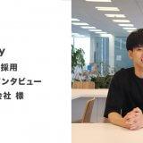 「候補者一人一人にじっくりと向き合える」弥生株式会社様-Findy成功事例インタビュー!